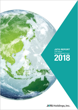 JXTG Report for a Sustainable Future 2017